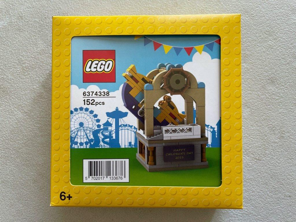 Nuovo omaggio VIP sul sito LEGO®
